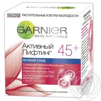 Крем ночной Garnier Активный лифтинг 45+ 50мл - купить, цены на Novus - фото 1