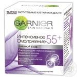 Крем дневной Garnier Skin Naturals Интенсивное омоложение от 55 лет, 50 мл