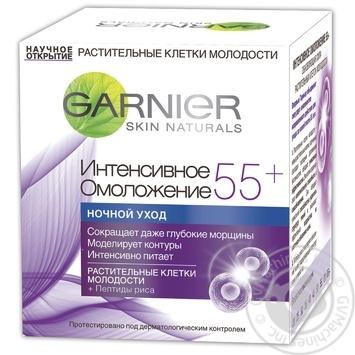 Ночной крем Garnier Skin Naturals Интенсивное омоложение против глубоких морщин от 55 лет 50мл - купить, цены на Novus - фото 1