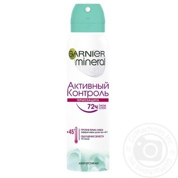 Garnier Mineral Thermic Resist For Women Deodorant 150ml - buy, prices for EKO Market - photo 1