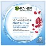 Garnier Skin Naturals Moisturizing Mask 32g