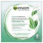 Garnier Skin Naturals Moisturizing And Freshens Mask 32g
