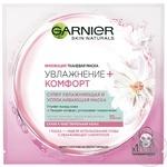 Garnier Skin Naturals Moisturizing And Comfort Mask 32g
