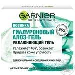 Гель Garnier Skin Naturals гиалуроновый алое увлажняющий - купить, цены на Ашан - фото 1
