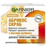 Скраб Garnier Skin Naturals Абрикос для всех типов кожи 50мл