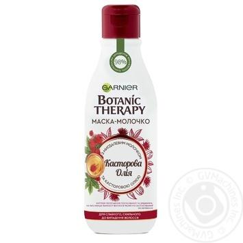 Маска-молочко Garnier Botanic Therapy Касторовое масло для слабых склонных к выпадению волос 250мл - купить, цены на Novus - фото 1