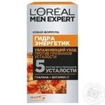 L'oreal Men Expert Moisturizing For Man Cream