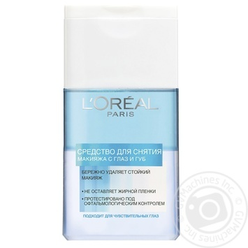 Loreal Dermo Expertise Trio Active For Makeup Remover - buy, prices for Novus - image 1