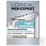 Лосьйон L'Oreal Men Expert Гідра сенситів після гоління 100мл - купити, ціни на МегаМаркет - фото 1