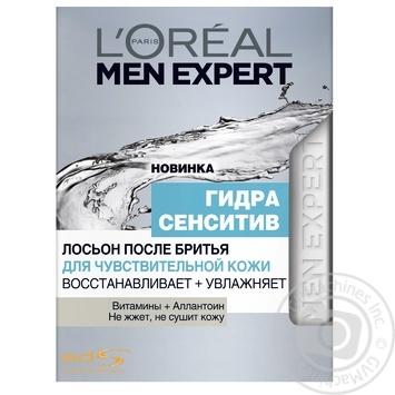 Лосьон L'Oreal Men Expert Гидра сенситив после бритья 100мл - купить, цены на Метро - фото 1