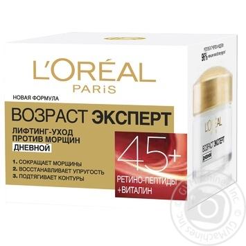 L'Oreal Dermo Expertise Trio Active anti-age care 45+ cream - buy, prices for Novus - image 1