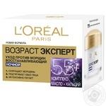 L'Oreal Dermo Expertise Trio Active Age Expert repairing anti-age care 55+  Night Cream