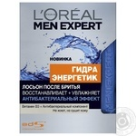 L'Oreal Hydra Energetic Antibacterial Effect After Shave Lotion 100ml