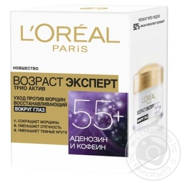 L'oreal Anti-Age 55+ For Eye Day Cream - buy, prices for Novus - image 1