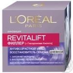 Крем денний для обличчя L'oreal Paris Revitalift Філлер 50мл