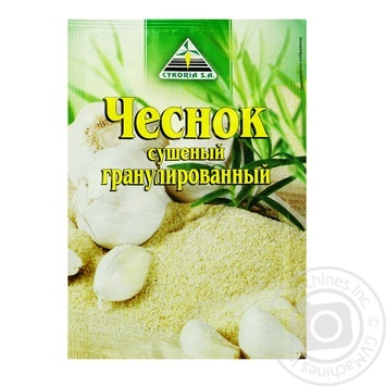Cykoria Dried Garlic Spices - buy, prices for Auchan - image 1