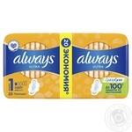 Прокладки гигиенические Always Ultra Light 20шт - купить, цены на Ашан - фото 2