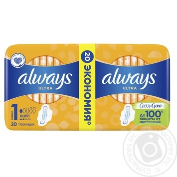 Always Ultra Light Hygienical Pads 20pcs - buy, prices for Auchan - image 2