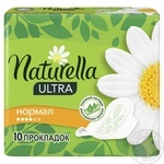 Naturella Ultra Normal Hygienical Pads 10pcs - buy, prices for Auchan - image 3