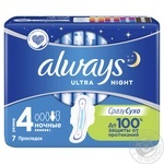 Always Ultra Night Hygienical Pads 7pcs - buy, prices for Novus - image 2