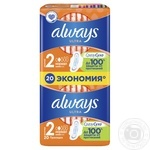 Always Ultra Normal Pads size 2 20pcs - buy, prices for Novus - image 3