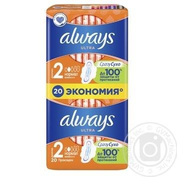 Гигиенические прокладки Always Ultra Normal размер 2 20шт - купить, цены на МегаМаркет - фото 3