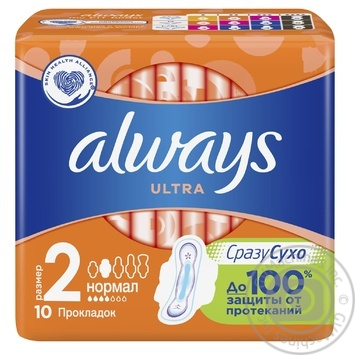 Always Ultra Normal Pads size 2 10pcs - buy, prices for MegaMarket - image 2
