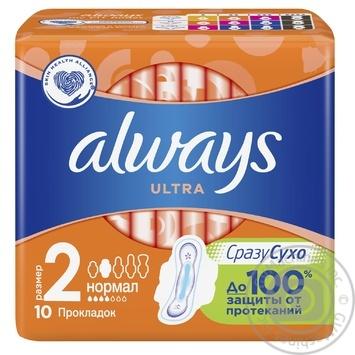 Гігієнічні прокладки Always Ultra Normal розмір 2 10шт - купити, ціни на МегаМаркет - фото 2