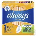Always Ultra Light Pads Hygienical Pads 10pcs - buy, prices for Novus - image 2