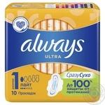 Гигиенические прокладки Always Ultra Light размер 1 10шт - купить, цены на МегаМаркет - фото 2