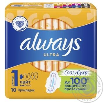 Гигиенические прокладки Always Ultra Light размер 1 10шт - купить, цены на Novus - фото 2