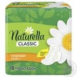 Гигиенические прокладки Naturella Classic Normal 10шт - купить, цены на Novus - фото 3