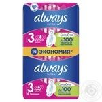 Always Ultra Super Plus Pads size 3 16pcs - buy, prices for MegaMarket - image 2