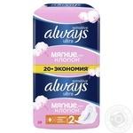 Always Sensitive Normal Pads 20pcs - buy, prices for MegaMarket - image 2