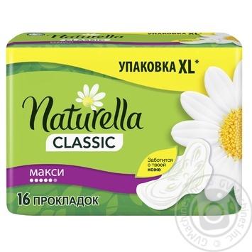 Гигиенические прокладки Naturella Classic Maxi 16шт - купить, цены на Таврия В - фото 3