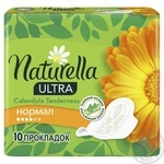 Pads Naturella Ultra Calenendula Normal 10pcs - buy, prices for MegaMarket - image 2