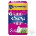 Гигиенические прокладки Always Ultra Super Plus размер 3 30шт - купить, цены на Таврия В - фото 2