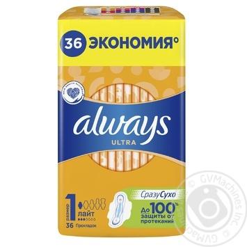 Гигиенические прокладки Always Ultra Light размер 1 36шт - купить, цены на Восторг - фото 3