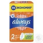 Гигиенические прокладки Always Ultra Normal размер 2 36шт - купить, цены на Ашан - фото 2