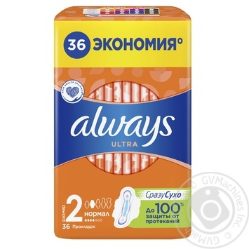 Always Ultra Normal Hygienical Pads 36pcs - buy, prices for Novus - image 2