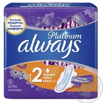 Прокладки гигиенические Always Ultra Platinum Normal Plus Single 8шт