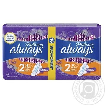 Always Ultra Platinum Normal Plus Duo Hygienical Pads 16pcs - buy, prices for Furshet - image 3
