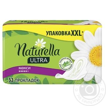 Гигиенические прокладки Naturella Ultra Maxi 32шт - купить, цены на МегаМаркет - фото 3