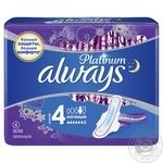 Прокладки гигиенические Always Ultra Platinum Night Single 6шт - купить, цены на Восторг - фото 3