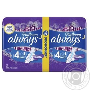 Гигиенические прокладки Always Platinum Collection Night размер 4 12шт - купить, цены на МегаМаркет - фото 2
