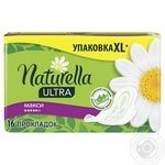 Naturella Ultra Maxi Hygienic pads 16pcs - buy, prices for Auchan - photo 3