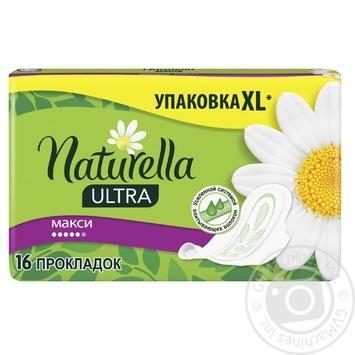 Прокладки гігієнічні Naturella Ultra Maxi 16шт - купити, ціни на Ашан - фото 3
