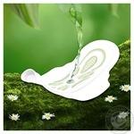 Прокладки гігієнічні Naturella Ultra Maxi 16шт - купити, ціни на Ашан - фото 2