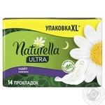 Прокладки гігієнічні Naturella Ultra night 14шт - купити, ціни на Ашан - фото 3