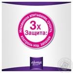 Прокладки ежедневные Always Незаметная защита Нормал 20шт - купить, цены на Novus - фото 3